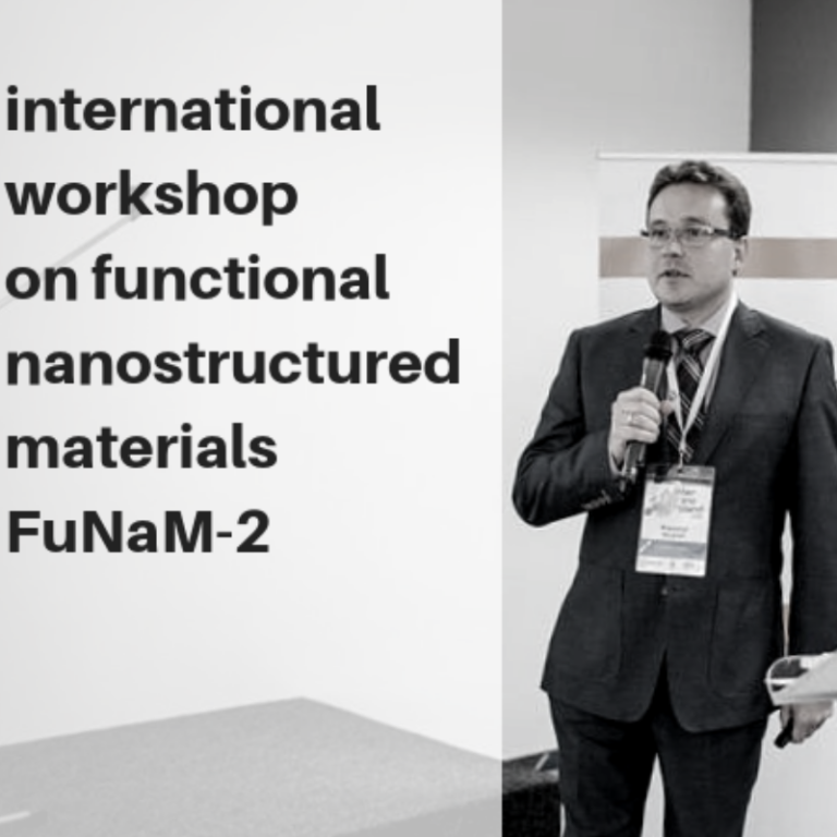 3D-nano and Hoger at the conference FuNaM-2 in Cracow